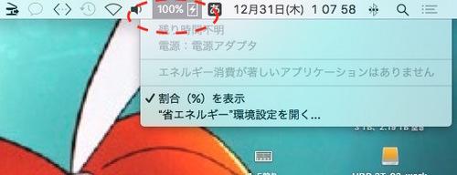 UPSアプリ5.jpg