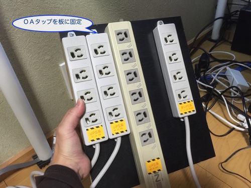 UPS設置工事 - 12.jpg