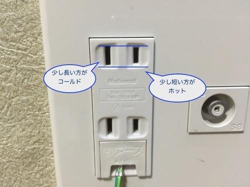 UPS設置工事 - 16.jpg