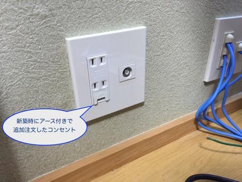 UPS設置工事 - 6.jpg