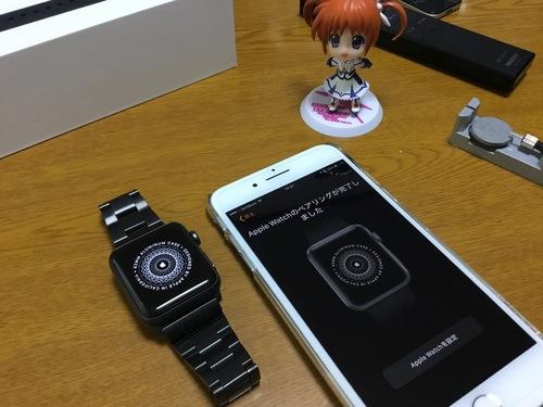 Watch召喚 - 31.jpg