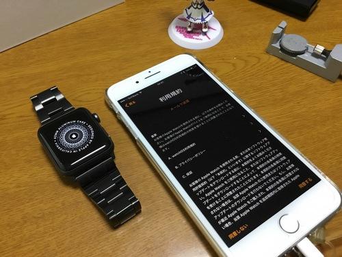 Watch召喚 - 32.jpg