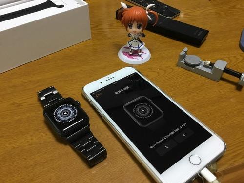 Watch召喚 - 33.jpg