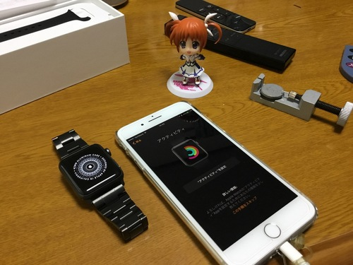 Watch召喚 - 38.jpg