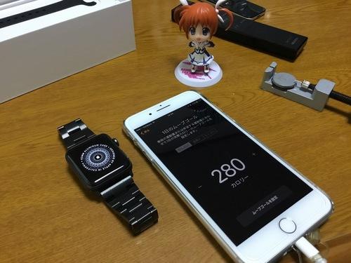 Watch召喚 - 39.jpg