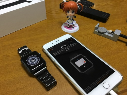 Watch召喚 - 40.jpg
