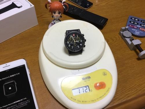 Watch召喚 - 42.jpg