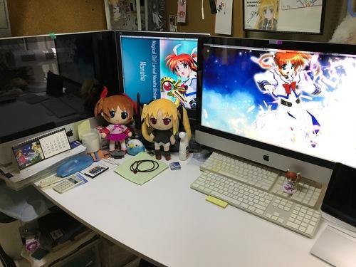 iMac2008 - 1.jpg