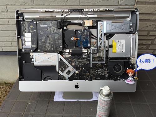 iMac近代化改修 - 28.jpg