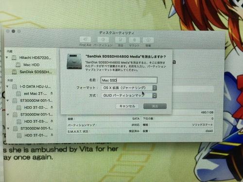 iMac近代化改修 - 55.jpg