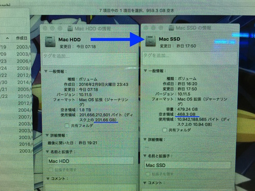 iMac近代化改修 - 59.jpg