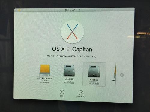 iMac近代化改修 - 61.jpg