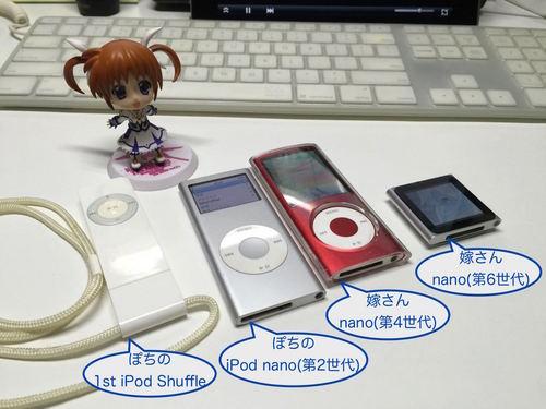 iPod - 1.jpg