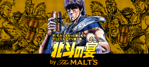 keyvisual_pc.png
