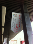 iphone/image-20110518090104.png