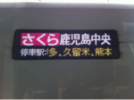 iphone/image-20110518090912.png