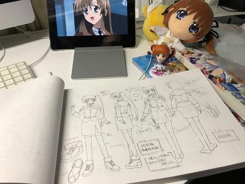 きゅんぐるみ教導隊執務官-1 - 4.jpg
