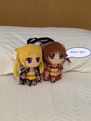 なのフェイ女子旅in京都2日目 - 1.jpg