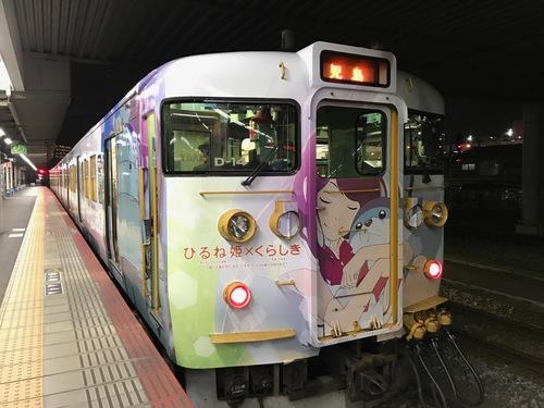 ひるね姫電車 - 7.jpg