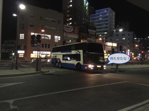 ぽちのアキバ漂流1日目-103.jpg