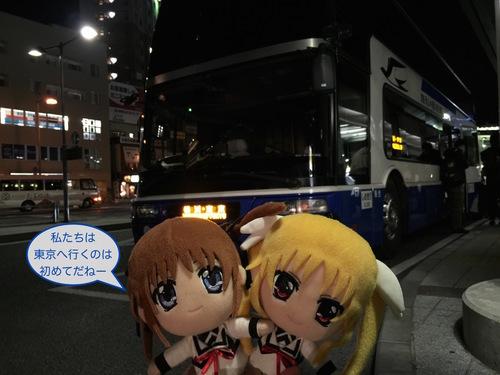 ぽちのアキバ漂流1日目-104.jpg