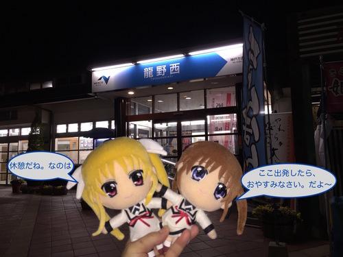 ぽちのアキバ漂流1日目-105.jpg