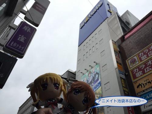 ぽちのアキバ漂流1日目-141.jpg