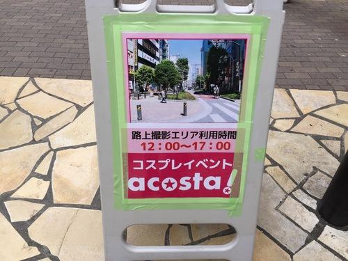 ぽちのアキバ漂流1日目-164.jpg