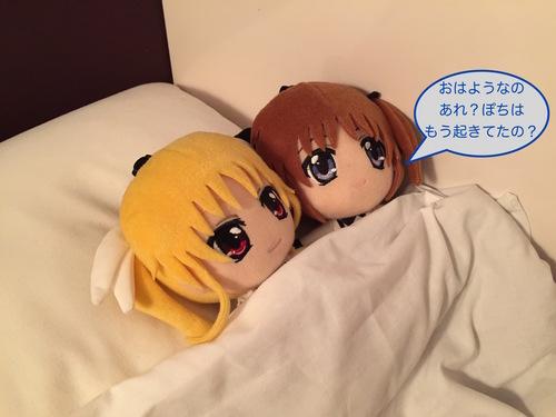 ぽちのアキバ漂流2日目-101.jpg