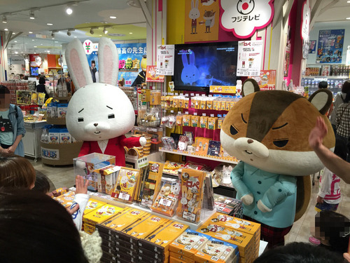 ぽちのアキバ漂流2日目-112.jpg