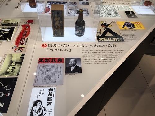 ぽちのアキバ漂流2日目-119.jpg