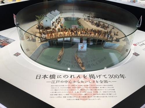 ぽちのアキバ漂流2日目-120.jpg