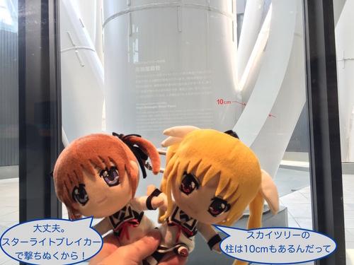 ぽちのアキバ漂流2日目-139.jpg