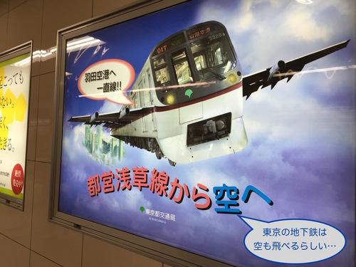 ぽちのアキバ漂流2日目-143.jpg