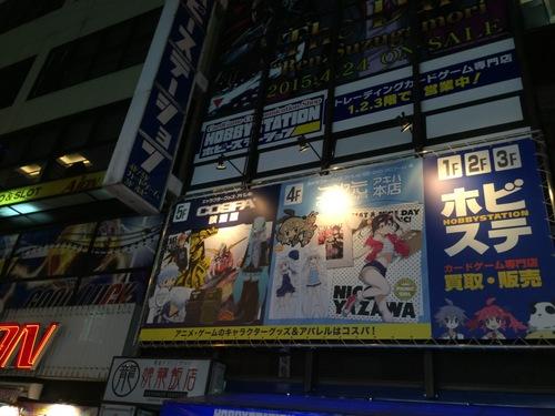 ぽちのアキバ漂流2日目-2064.jpg