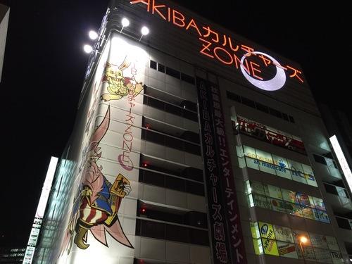 ぽちのアキバ漂流2日目-2080.jpg