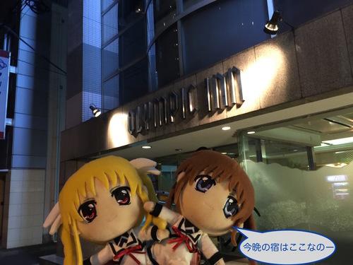 ぽちのアキバ漂流2日目-2103.jpg