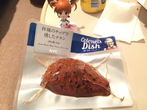 ぽちのアキバ漂流2日目-2112.jpg