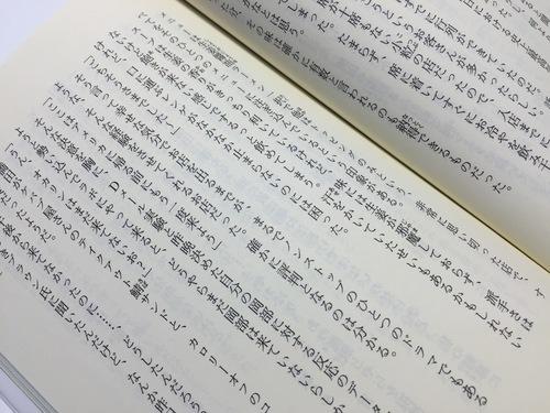 ぽちのアキバ漂流2日目-2115.jpg