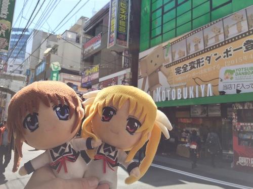 ぽちのアキバ漂流3日目-155.jpg