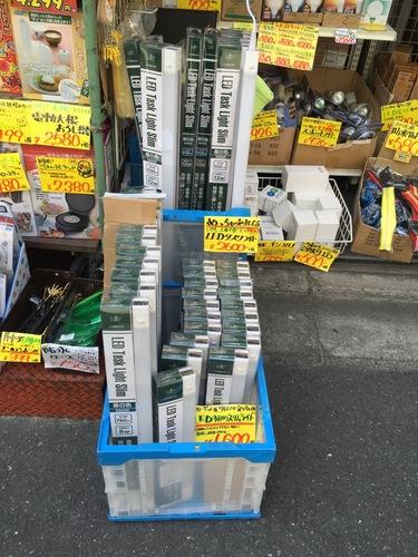ぽちのアキバ漂流3日目-156.jpg