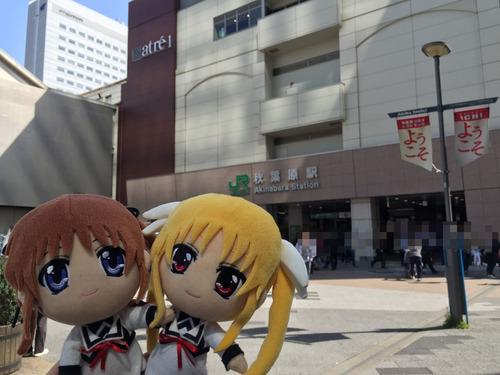 ぽちのアキバ漂流3日目-200.jpg