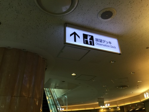 ぽちのアキバ漂流3日目-309.jpg