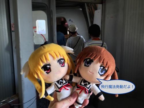 ぽちのアキバ漂流3日目-323.jpg