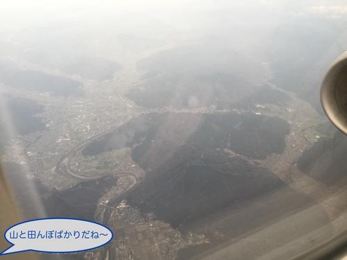 ぽちのアキバ漂流3日目-371.jpg