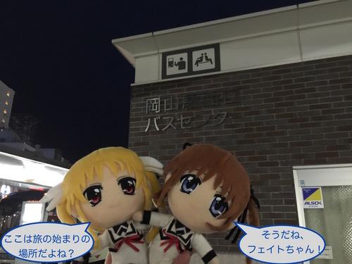 ぽちのアキバ漂流3日目-381.jpg