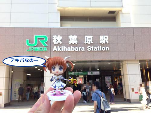 アキバ2014Day1-23.jpg