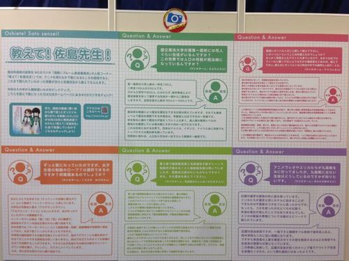 アキバ2014Day2-030.jpg