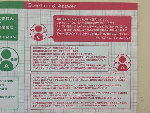 アキバ2014Day2-034.jpg