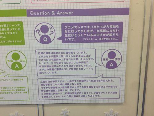 アキバ2014Day2-035.jpg